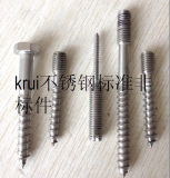 All Kinds of Stainless Steel Self Tapping Screw