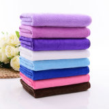 Wholesale High Quality Ultra-Fine Fiber Polyester Towel