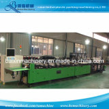 Plastic Central Seal and Bottom Seal Bag Making Machine
