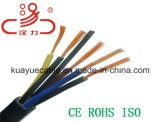 Fire Alarm Cable/Computer Cable/ Data Cable/ Communication Cable/ Connector/ Audio Cable