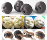 Surface Relief Funny Face Ball Toy Doll Stress Ball for All People.