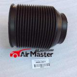 Rear Prado Air Suspension Dust Cover for Toyota (4808035011 4809035011)