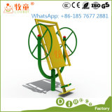 Exercise Fitness Equipment Inversion Machine