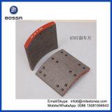 Non-Asbestos Brake Lining 4707