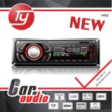 Hitop Car Audio Wav Receiver