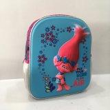 Wholesales Girl′s School Backpack (DX-GR1406)