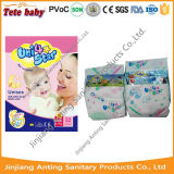 China Pampering Best Newborn Baby Diapers Uni4star Disposable Diapers