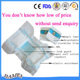 2017 New Disposable Baby Diaper Hot Sell in South American