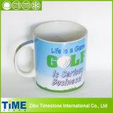 Ceramic Promotional Mug for Coffee-013)