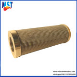 Replacement Donaldson Oil Filter Element P167186