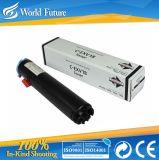 Black Toner Cartridge for Canon (NPG32)