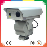 2MP HD Night Vision IP Camera with Laser for 500m Area Securtiy