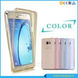 360 Full Cover TPU Cell Phone Cover for Samsung J1/J2/J3/J5/J7 2016