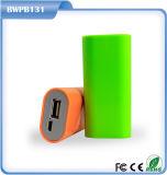 Backup Portable Charger Power Bank Capacity 5200mAh