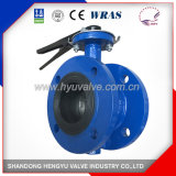 Industrial High Quality U-Section Butterfly Valve
