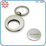 Keychain Manufacture Supply Trolley Keychain