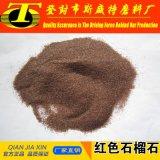 20*40 Mesh Garnet Sand for Water Treatment / Filtration Media