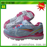 Girls Lightweight Outdoor Shoes with Bright Color