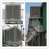 Inline Duct Industrial Air Cooler (OFS-300)
