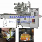 Box Motion Type Automatic Flow Pack Machine/Flow Wrap Machine