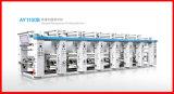 PVC, BOPP Film Gravure Printing Machine (AY1100B)