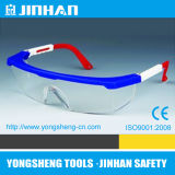 Adjustable Lens Anti Fog Safety Goggles with CE Certification (F-3001)