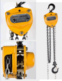 High Quality 3 Ton Chain Pulley Block