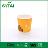 Cheap Custom Logo Printed Disposable Ripple Double Wall Paper Cups