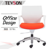 Unique and Modern MID Back Office Task Chair (DHS-PU21)
