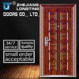 50mm or 70mm Standard Size Steel Door