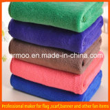 Full Printed Wholesale Beach Towels
