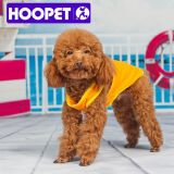 Hoopet Dog Vests and Dog Show Clothes