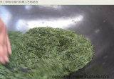 Yong Bud Organic Green Tea