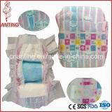 2015 New Breathable Disposable Baby Diaper