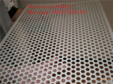 Lower Price Perforated Metal