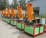 Movable Dust Suppression Fog Sprayer for Industry Dust Pollutions