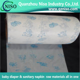 Sanitary Pad Pouch Film Material Wrapping Polyester Film with Printing