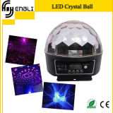 30W LED Crystal Ball Stage Lighting (HL-056)