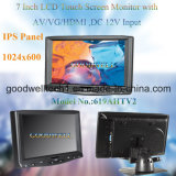 AV/VGA/HDMI Input 7 Inch LCD Display