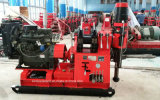 300m Mining Exploration Hydraulic Drilling Rig Machine (HGY-300)
