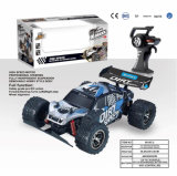 Racing Electric Ep RC Car of 1: 14 High Speed Toy (2.4GHz)