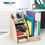 Wooden DIY Desktop Office Stationery Organizer