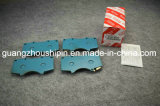 Brake Pad 04465-60320 for Toyota