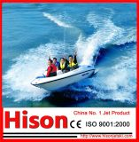 225HP Motor Boat with Turbo Charged Suzuki Inboard Engine (HS-006J1)