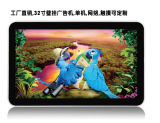 32inch Wall Mounted Android OS Advertising Player, LCD Display, Digital Signage
