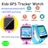 Newest 1.54′′ Colorful Touch Screen Kids GPS Tracker Watch (D19)