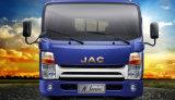 JAC High End N Series Light Truck
