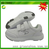 New Junior White School Shoes (GS-74492)