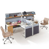 Exquisite with File Holder Comfortable Ergonomic Office Workstation (HY-P07)