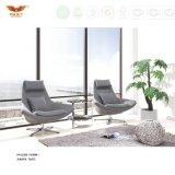 Hot Sale Modern Leisure Office Fabric Sofa (HY-LL028)